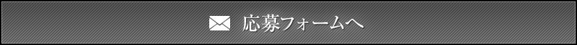 bnr_toform