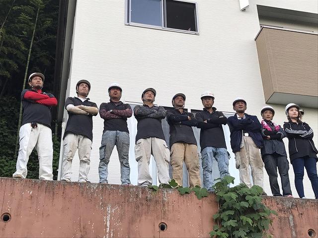 yamatokaihatsu